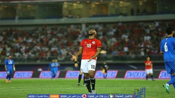 مباراة مصر وكولومبيا | بث مباشر