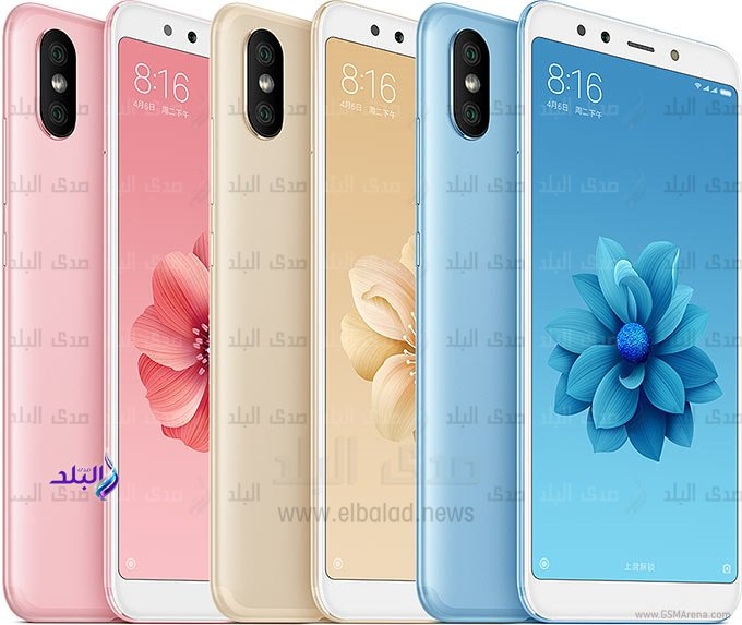 Mi A2 New Chaumi masterpiece in Egypt    Know the specifications and