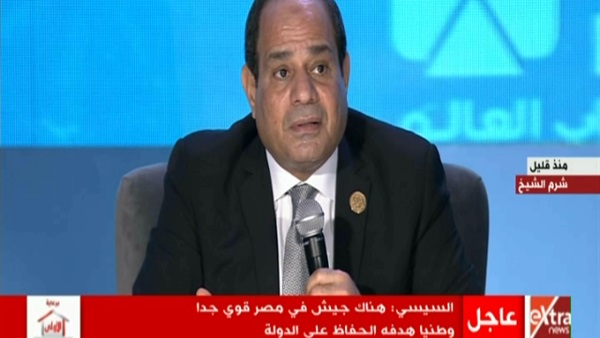 السيسي: الجيش المصري ليس مذهبيا أو طائفيا وهدفه الحفاظ على الدولة