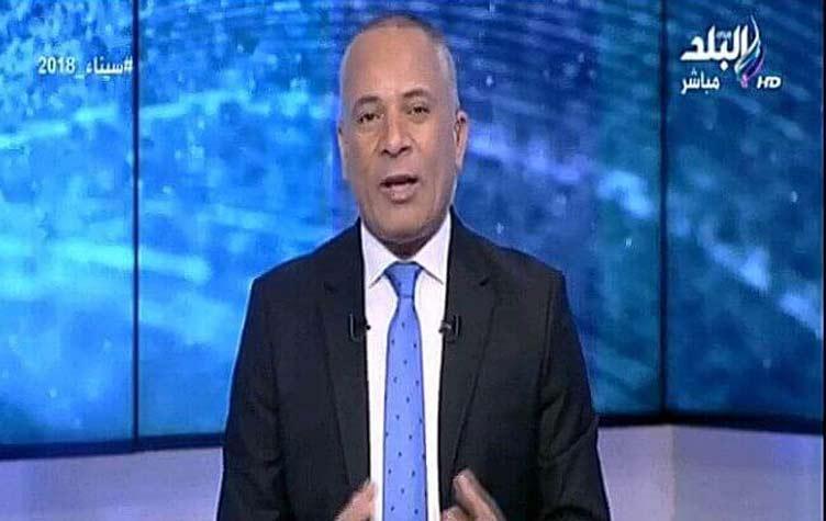 شاهد.. أحمد موسى يطلق هاشتاج  يا رب انصر الأهلي