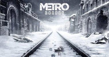 لو بتفكر تلعبها.. تعرف على متطلبات تشغيل لعبة Metro Exodus على الكمبيوتر