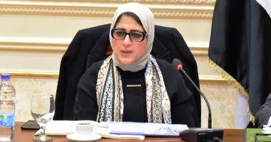 وزارة الصحة تحتفل غدا باليوم العالمى لرفض ختان الإناث