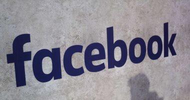 40% من الأمريكيين يؤيدون خطة تفكيك فيس بوك