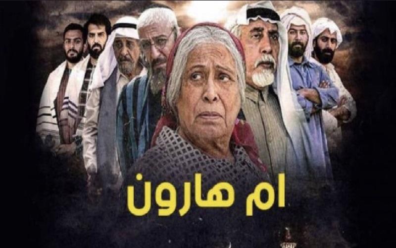 صحيفة الموجز الإلكترونية | رمضان 2020.. أنباء عن تدخل عاجل من أمير ...