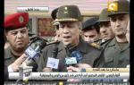 مؤتمر صحفي للواء حسن الرويني - 6 ديسمبر 2011