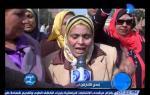 مصر فى يوم| وقفة موظفي مديرية التربية والتعليم ضد الإرهاب