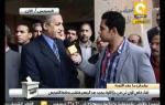حوار مع محافظ السويس ل. محمد عبدالمنعم هاشم #Dec14