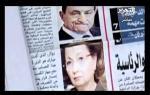 قناة التحرير برنامج يا مصر قومى مع محمود سعد حلقة 10 رمضان