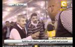 مستشار يصف الفرز فى لجنة إمبابة بالانتحار #Dec15