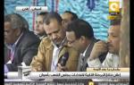 إعلان نتيجة الفردي بمحافظة أسوان #Dec17