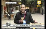 المراقبين يرفضون عمل لقاءات مع وسائل الإعلام #Dec6