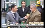 حوار مع مساعد وزير الداخلية لأمن المنيا ممدوح مقلد #Jan3
