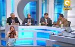 آخر كلام: الأسفلت الأحمر - حالة الطرق في مصر