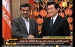 الرئيس الإيراني: حريصون على توسيع علاقاتنا مع فيتنام
