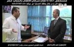قناة التحرير برنامج الديكتاتور مع ابراهيم عيسى حلقة 14 رمضان